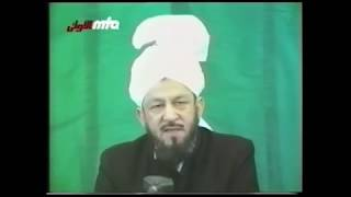 La persécution des musulmans ahmadis - Sermon du Vendredi 14 Juin 1985