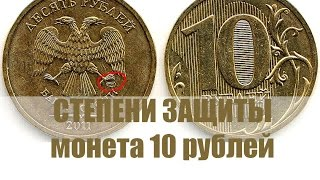 видео Современные монеты, металлические денежные знаки