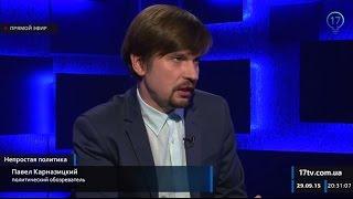 видео ЗИМОЙ В УКРАИНЕ БУДЕТ НЕЧЕГО ЕСТЬ! – Украинский эксперт – 25