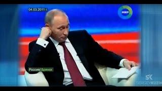 Владимир Путин и его техники самоконтроля