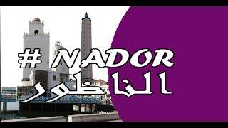 Nador Morocco in (4K) 2015
