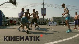 Kinematik at the Gorky Park