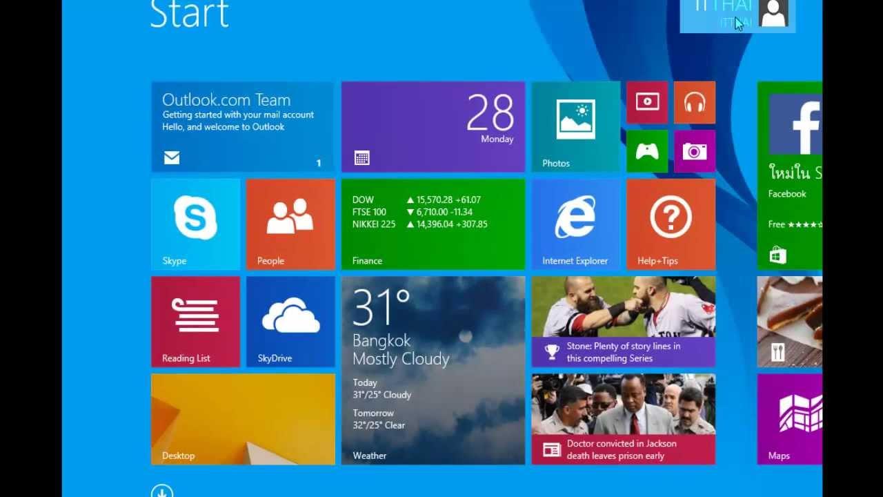 Windows 8 1 pro windows 10 x86x64 bit - Windows 8 1 Pro Windows 10 X86x64 Bit 9