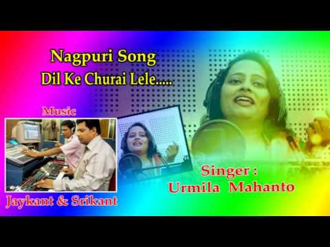 Dil Ke Churai Lele | Nagpuri Theth Song 2017 | Urmila Mahanto