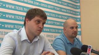 В Запорожье Анисимов опроверг мешки с деньгами коммунпредприятий(http://tezis.tv ТЕЗИС-ЗАПОРОЖЬЕ. 10 июля 2014 года на своей пресс-конференции в пресс-центре