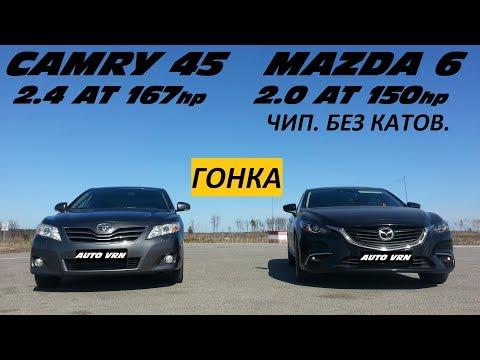 CAMRY 2.4 vs MAZDA 6 2.0 . ГОНКА !!! Победит СИЛЬНЕЙШИЙ !!!