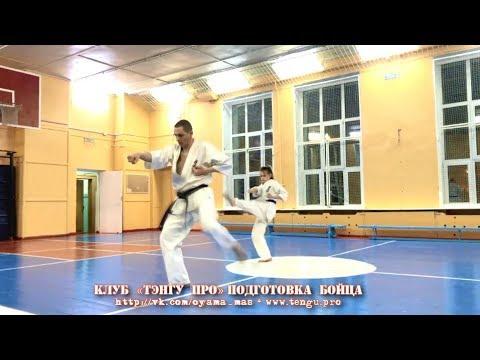 Ката Янцу (Yantsu) остаться чистым в сердце Кёкусинкай Карате. Клуб «Тэнгу Про» Мурманск