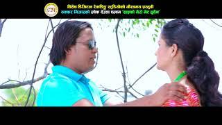 new deuda song 2074| Saiko Mero Bhet Hudaina | Shova Thapa & Nagari Ramesh Muskan Ft. Sundara