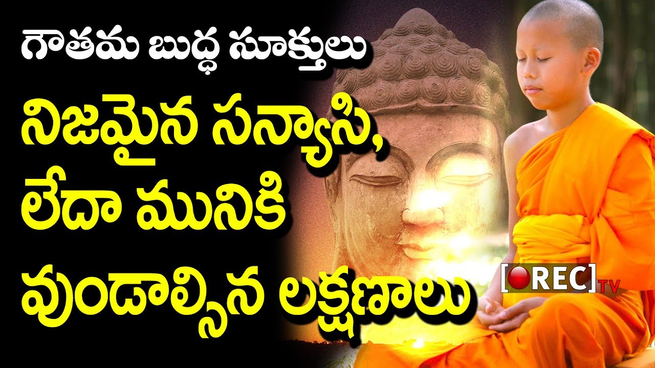 Gautama Buddha Quotes Gautama Buddha Quotes In Telugu L Part 7 L The Buddhist Monk's