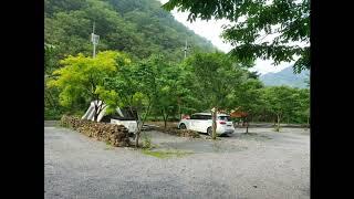 김삿갓 계곡 캠핑 펜션 수영장