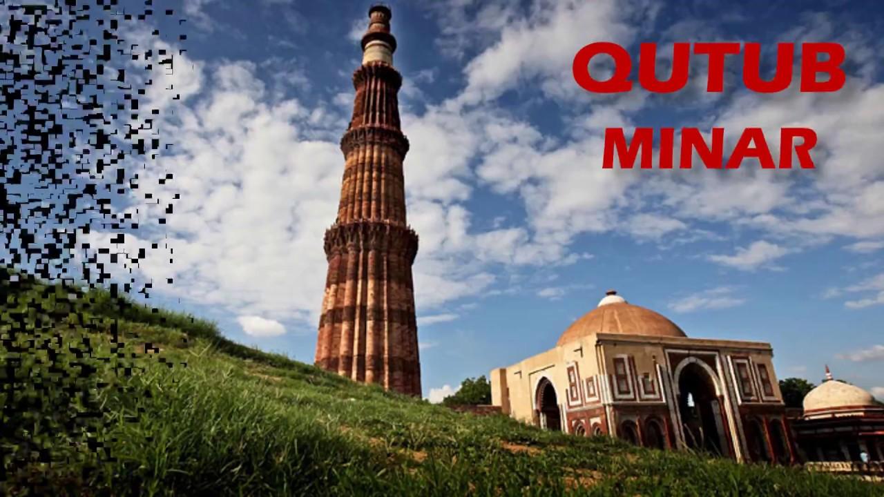 Qutub Minar architecture (Qutub complex) - Islamic ...