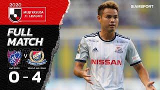 เอฟซี โตเกียว vs โยโกฮาม่า เอฟ มารินอส | เจลีก 2020 | Full Match | 24.10.20