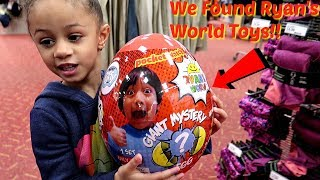 Toy Hunt Shopping for Ryan's World Toys! Opening Giant Mystery Egg with Surprise Toys!