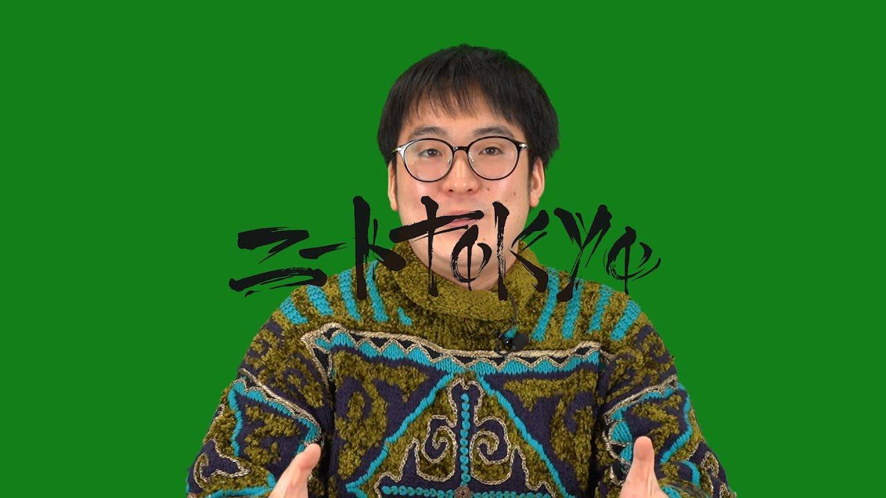 ガクヅケ木田 : バトルで一番かましたパンチライン