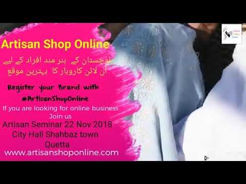 Artisan Shop Online Handicraft Products