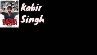 Kabir singh full movie 2019// Shahid Kapoor//  CRAZY ENTERTAINMENT Release