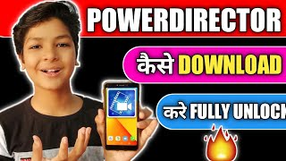 How To Download PowerDirector Pro Latest Version | No