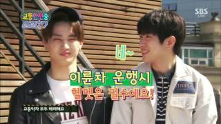 fmv got7 jb jinyoung jj project jaeyoung cute moments