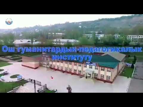 #видео_сынак_18 ///Бк-17к2 /// Орозали к Аида
