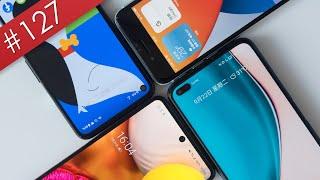 【阿哲】我買了4支一萬元平價手機來對決了... (Pixel 4a, realme X3, Samsung A71, iPhone SE 2020) [#127]