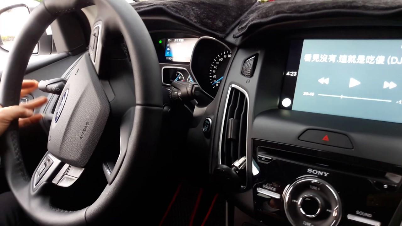 福特 FORD MK3.5 1.5T FOCUS 原廠排氣管尾段改裝燒焊ARMA 全自動遙控油門版側排氣閥門組,尾管ST 樣式,車內聲音檔 ...