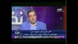 أستاذ جهاز هضمي: مصر رقم واحد فى علاج فيرس سي
