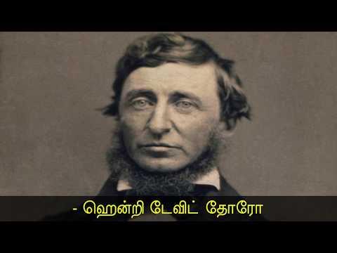 28-05-2017 தினம் ஒரு சிந்தனை - 349 | செந்தமிழன் சீமான்