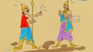 Ajji Helida Kathe | Info guru Epi 15 | Upputindavaru Neeru kudiyalebheku