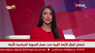 الجولة الفنية - أحمد السقا ضيف شرف ياسر جلال في مسلسل رحيم