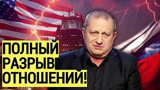 Яков Кедми о ВРАЖДЕБНОЙ политики США против России