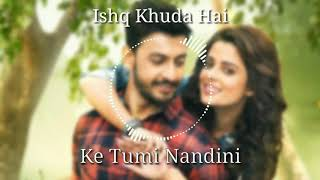 is-khuda-hai-ke-tumi-nandini-bonny-rupsha-8d-3d