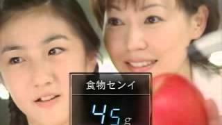 おまめさん 奥田佳菜子 三宅梢子 動画 18