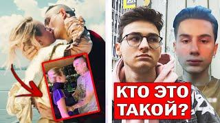 Моргенштерн и Клава замутили после поцелуя в клипе? Парень Инстасамки против Брайна Мапса