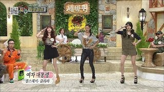 Repeat youtube video 【TVPP】Girl's Day - Special Dance with Clara, 걸스데이 - 특별공연 with 클라라@ World Changing Quiz Show