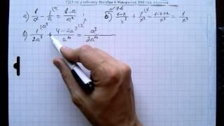 №76(1) алгебра 8 класс Макарычев