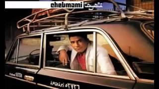 Cheb Mami - Ahla Layali Omrina [HQ]