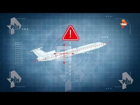 """""""Странные действия"""" экипажа Ту-154: перед крушением самолет сел на воду в управляемом полете"""