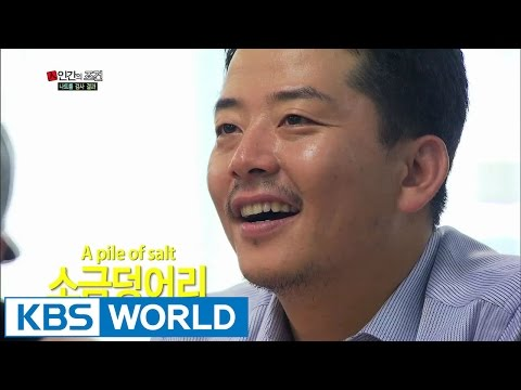 The Human Condition | 인간의 조건 : Living on Low-Sodium Diet (2014.07.29)