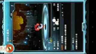 Repeat youtube video 神魔之塔  八門神器 修改   (跳關  回復  改c%  (改血  改-可鎖血)