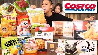 Costco好市多必買美食推薦!!????|意外買到超好吃的好物????|大家不要被銷售員騙...內有雷貨⚡️