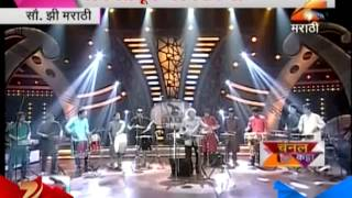 Zee24Taas: Channel Katta Taufiq Qureshi Sizzling Performance