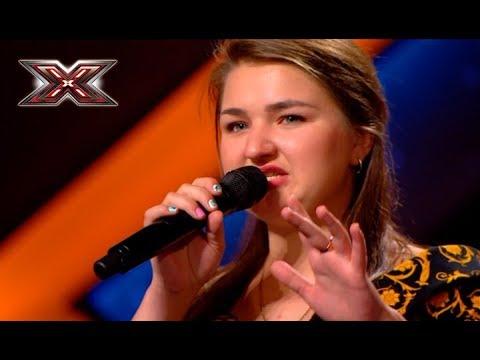 Сернова Настя – Adele - Hello – Х-Фактор 8. Первый кастинг