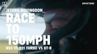 Honda NSX vs Porsche 911 Turbo vs Nissan GT-R: drag race to 150mph