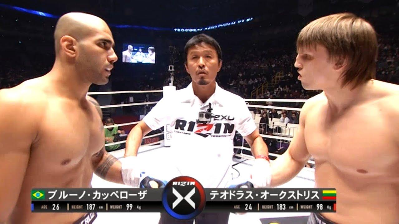 Download Bruno Cappelozza (Brazil) vs Teodoras Aukstuolis (Lithuania)   KNOCKOUT, MMA fight HD