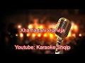 Xhamadani vija vija | Karaoke Shqip