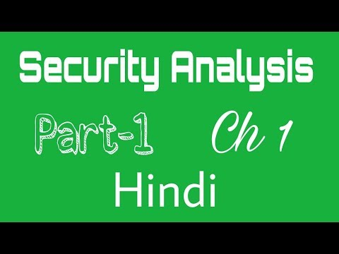 Security Analysis - Part 1 (Hindi)