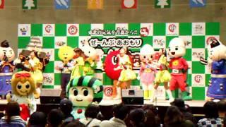 2011/11/13 ぜ~んぶあおもり大農林水産祭「ゆるキャラ&りんご娘フィナ...