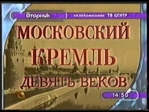 Программа ТВ-передач на сегодня: все каналы