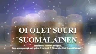 Oi olet suuri Suomalainen [HQ] (ei sanoitusta) (Peltoniemen Hintriikan surumarssi)