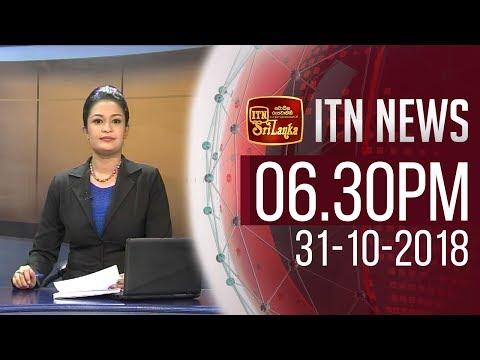 ITN News 2018-10-31 | 06.30 PM